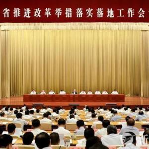 """喜报!百龙创园荣获""""山东省优秀企业""""称号"""
