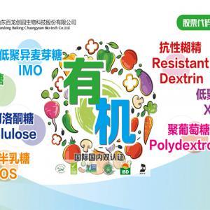 百龙创园邀您参加Hi & Fi Asia-China 2021第二十三届健康天然原料,食品配料中国展