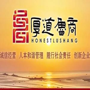 """喜报!百龙创园公司获颁""""2018山东省""""厚道鲁商""""品牌企业""""奖牌!"""