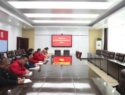 枣矿橡胶公司召开贯彻集团公司党史学习教育推进会专题会议